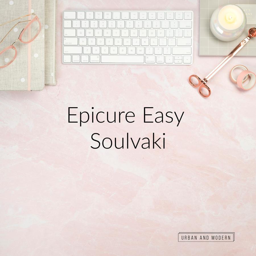 epicure easy soulvaki